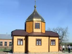 церковь архистратига Михаила с. Новотроицкое