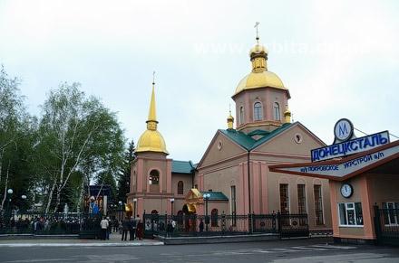 храм г. Красноармейск