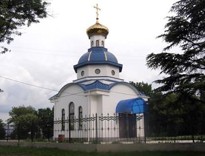 """храм иконы """"Путеводительница"""", пос. Аэрофлотский"""