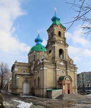 Бердычев, Никольский собор