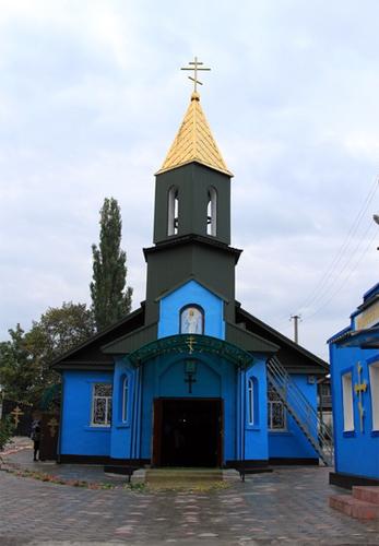 храм БОГООТЕЦ ИОАКИМА И АННЫ г. Брянка