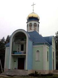 Даниловка, храм Иоанна Предтечи