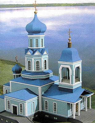 ХРАМ В  ИКОНЫ БОЖЬЕЙ МАТЕРИ «СВЯТОГОРСКАЯ», Г. ДНЕПРОПЕТРОВСК