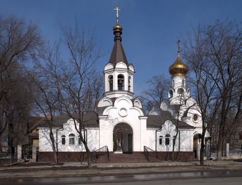 храм Агапита Печерского в Донецке