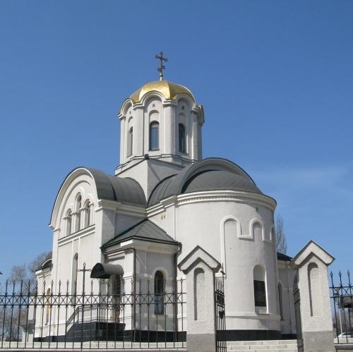 храм Александра Невского в Донецке