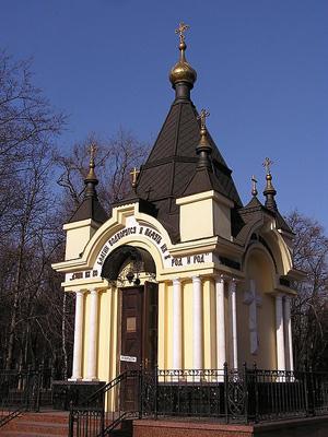 часовня Варвары в Донецке