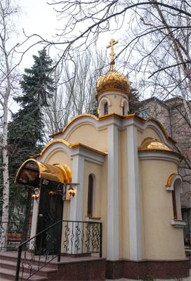 Часовня на территории Управления СБУ в Донецкой области