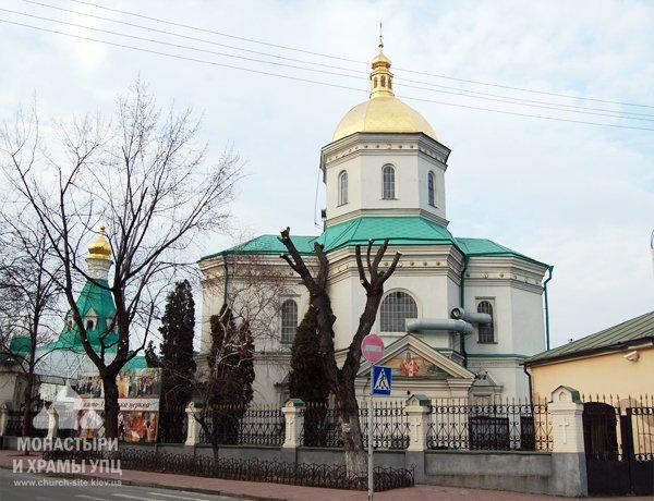 Ильинский храм на Подоле