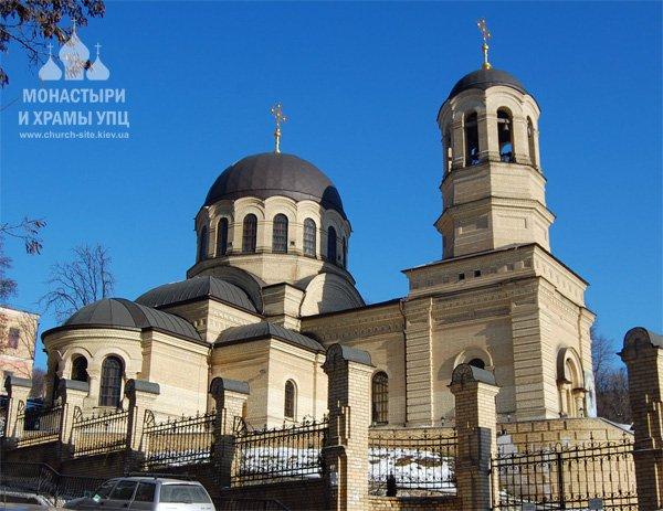 2 городская больница г москва