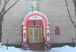 Кривой Рог храм Иоанна Воина
