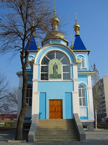 храм Татианы в Луганске