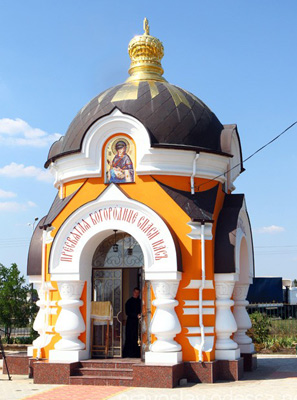 часовня Николая Чудотворца с. Свердлово