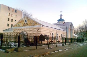 г. Павлоград, храм Сретения Господня