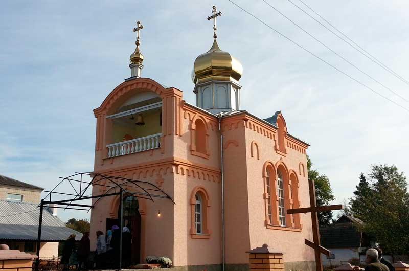 храм, с. Побережное