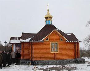 с. Райки, храм
