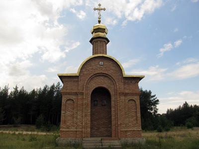 часовня Николая Чудотворца  в Северодонецке