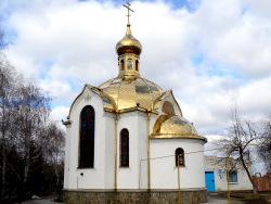 Николо-Всесвятская церковь пгт Новопсков