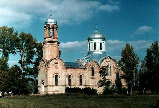 Троицкий храм п. Белолуцк