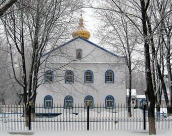 Шахтерск, храм Иоанна Богослова
