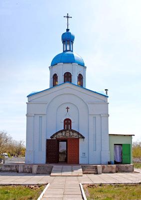 Свято-Воскресенская Часовня в Северодонецке